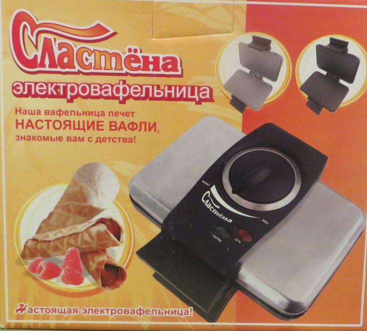 Вафельница Сластена с тефлоновым покрытием 1990 руб.