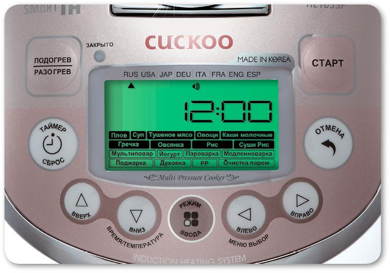 Мультиварка Cuckoo CMC-HE1055F 39990 руб.
