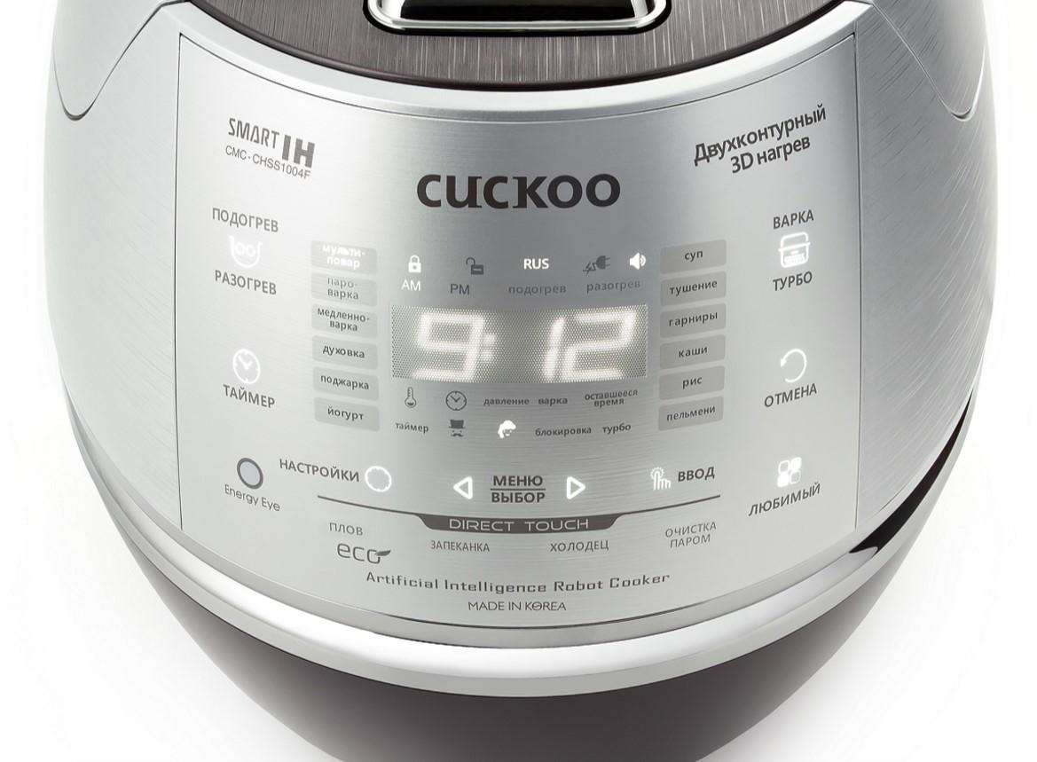 Мультиварка CUCKOO CMC-CHSS1004F 59990 руб.