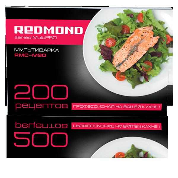 Мультиварка Redmond RMC-M90 6990 руб.