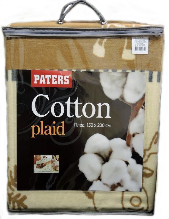 Плед хлопковый Cotton Кофе 2540 руб.