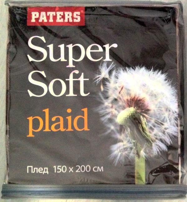 Плед Super Soft Шоколад 1310 руб.