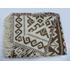 Плед шерстяной Saule Лаппеенранта 4730 руб.