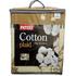 Плед хлопковый Cotton Охра 2980 руб.